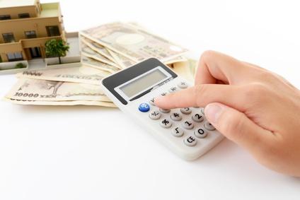 不動産投資の計算