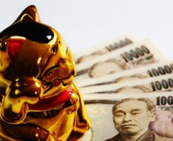 金運アップとお金