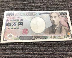 1万円からの投資