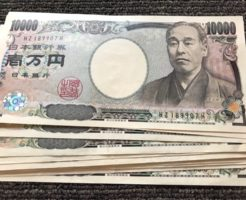 投資資金10万円~30万円