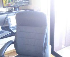 デイトレ用の椅子
